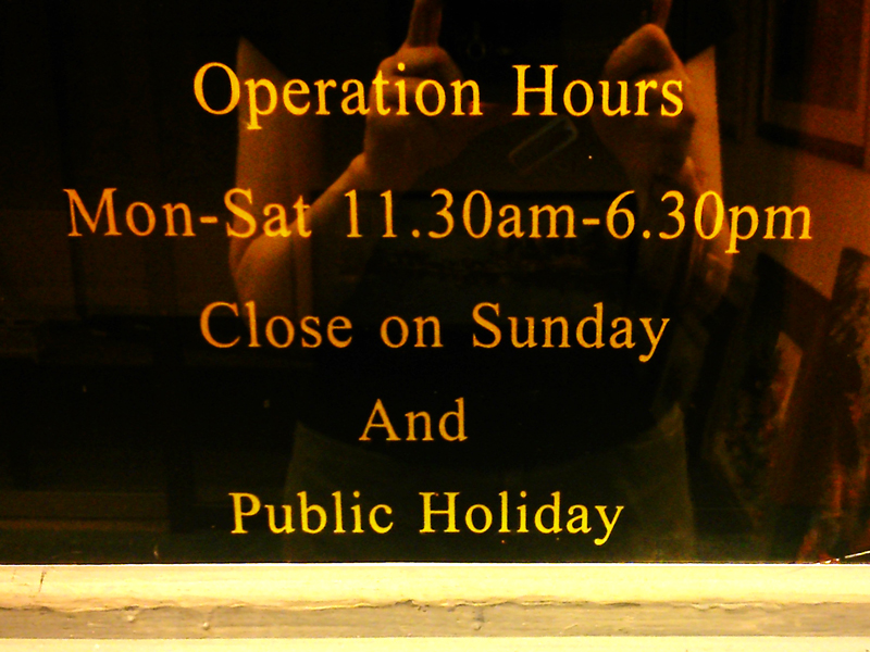 operation-hours